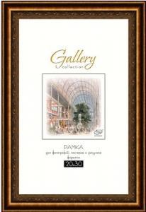 Ф/рамка  656938-8 МРА-gallery 20*30