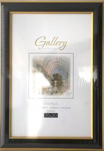Ф/рамка  652457-8 МРА-gallery 20*30