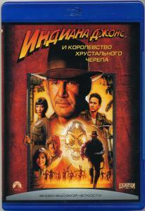 Индиана Джонс и Королевство Хрустального черепа 3D 2D (Blu-ray)