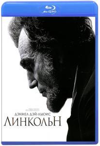 Линкольн (Blu-ray)
