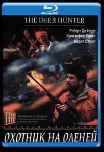 Охотник на оленей (Blu-ray)