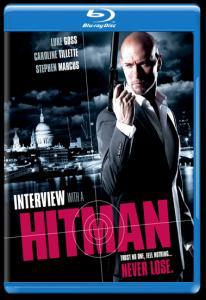 Интервью с убийцей (Blu-ray)