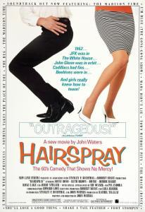 Лак для волос (Без полиграфии!)