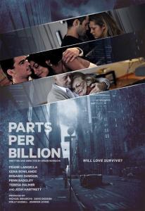 Одна миллиардная доля (Blu-ray)
