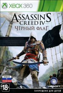 Assassins Creed 4 Black Flag (Assassins Creed 4 Черный флаг) (2 Xbox 360)
