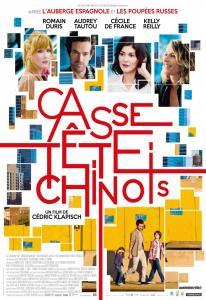 Китайская головоломка (Blu-ray)