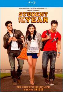 Студент года (Blu-ray)