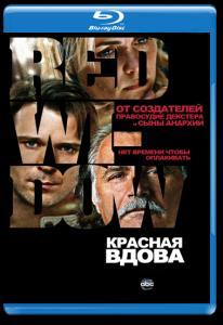 Красная вдова (8 серий) (Blu-ray)