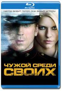 Родина (Чужой среди своих) 2 Сезон (12 серий) (2 Blu-ray)