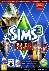 The Sims 3 Рорин Хайтс Код загрузки (DVD-BOX)