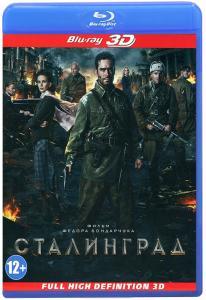 Сталинград 3D 2D (Blu-ray 50GB)