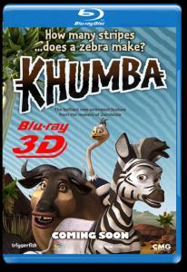 Кумба 3D 2D (Blu-ray 50GB)