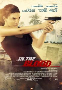 Кровавая месть (Blu-ray)
