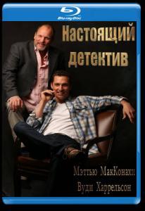 Настоящий детектив (8 серий) (2 Blu-ray)