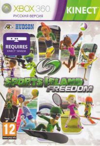 Sports Island Freedom (Deca Sports Island Freedom) (Xbox 360 Kinect)