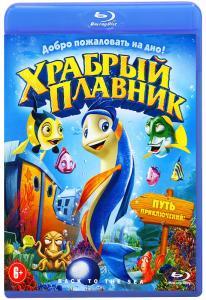 Кавказская пленница или новые приключения Шурика 3D 2D (Blu-ray 50GB)