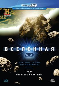 History Channel Вселенная 7 чудес солнечной системы 3D 2D (Blu-ray)