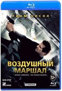 Воздушный маршал 3D 2D (Blu-ray)