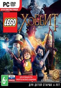 Lego The Hobbit (Lego Хоббит) (PC DVD)