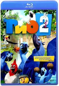 Рио 2 3D 2D (Blu-ray 50GB)