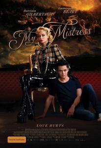 Моя Госпожа (Blu-ray)