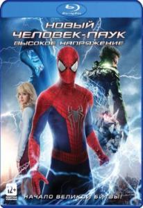 Новый Человек паук 2 Высокое напряжение (Blu-ray)