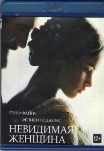 Невидимая женщина (Blu-ray)