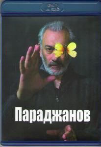 Параджанов (Blu-ray)