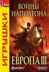 1С Snowball Европа III Войны Наполеона (PC 2CD)