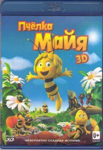 Пчелка Майя 3D 2D (Blu-ray)