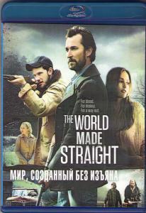 Мир созданный без изъяна (Blu-ray)