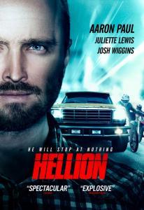 Хулиган (Blu-ray)