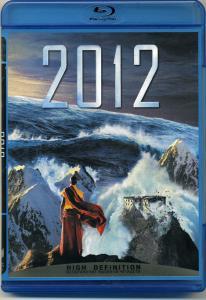 2012 (Blu-ray)