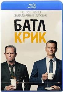 Батл Крик 1 Сезон (13 серий) (2 Blu-ray)