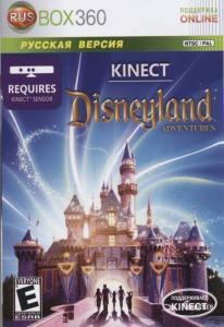Kinect Disneyland Adventures  (Xbox 360 Kinect)