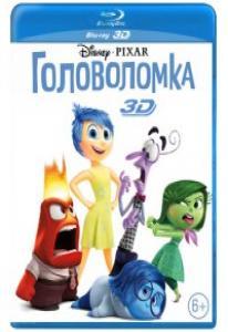 Головоломка 3D 2D (Blu-ray)