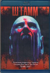 Штамм 2 Сезон (13 серий) (2 Blu-ray)