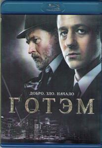 Готэм 1 Сезон (22 серии) (2 Blu-ray)