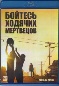 Бойтесь ходячих мертвецов 1 Сезон (6 серий) (Blu-ray)