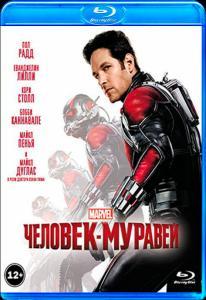 ������� ������� (Blu-ray)