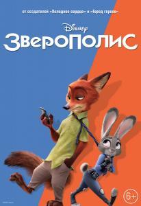 ���������� (Blu-ray)