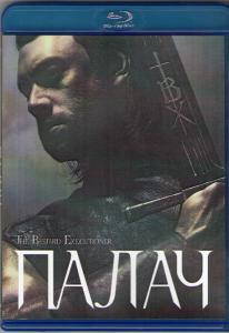Палач 1 Сезон (10 серий) (2 Blu-ray)