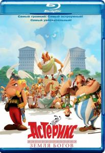 Астерикс Земля Богов 3D 2D (Blu-ray)