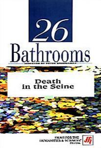 26 ванных комнат Смерть в Сене (Без полиграфии!)