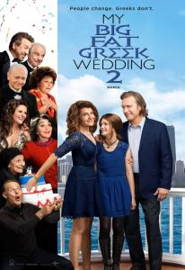 Моя большая греческая свадьба 2 (Blu-ray)