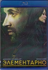 Элементарно 4 Сезон (24 серии) (2 Blu-ray)
