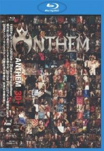 Anthem 30  (Blu-ray)