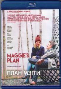 План Мэгги (Blu-ray)