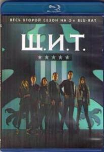 Агенты ЩИТ 2 Сезон (22 серии) (2 Blu-ray)