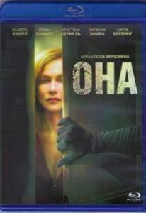 Она (Blu-ray)